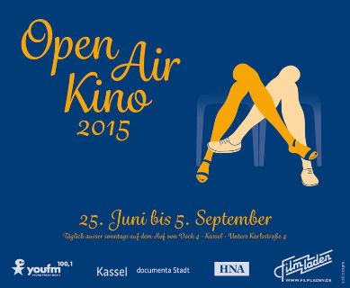 open_air_kino_06_2015
