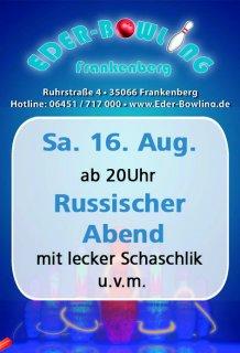 Eder_Bowling_08_2014