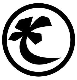 Schock für Clubbesucher: Cuba Club geschlossen! Wie es weitergeht …