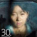 Das 30. Kasseler Dokumentarfilm- und Videofest – Ein Jubiläum der besonderen Art