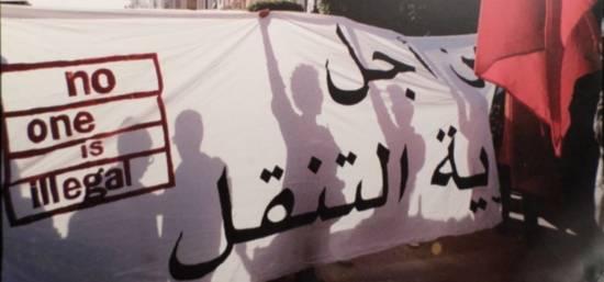 Hurria! - Theater zu Revolution & Bewegungsfreiheit von und mit Riadh Ben Ammar