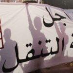 Hurria! – Theater zu Revolution & Bewegungsfreiheit von und mit Riadh Ben Ammar