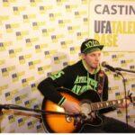 Naturtalent? – UFA-Talentbase sucht Nachwuchs im Südring-Center