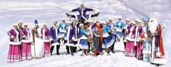Ensemble Ivushka