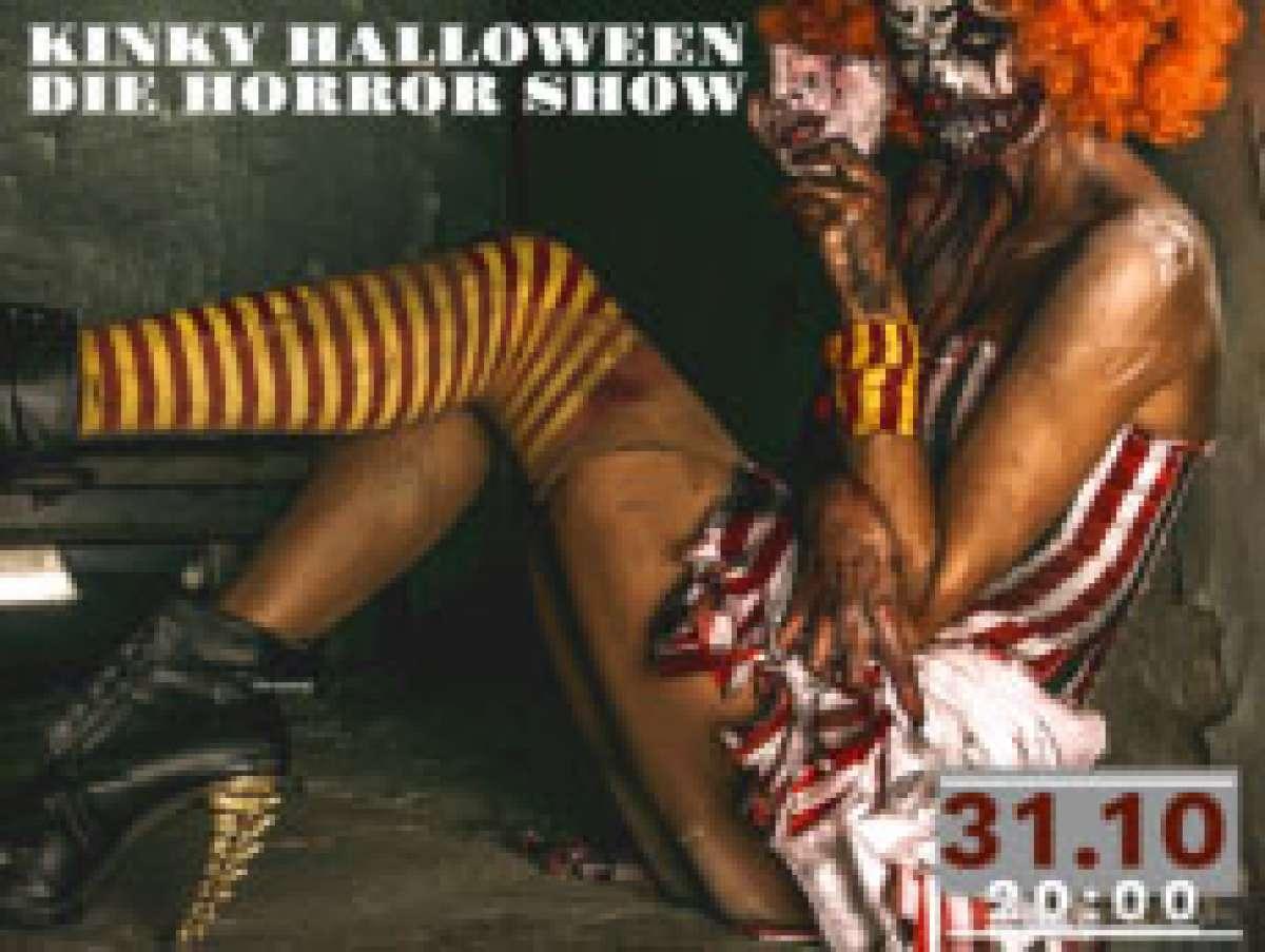 Die Horror Show, Sex Positiv Party ( Offizielle Club Eröffnung ) Premiere!!!
